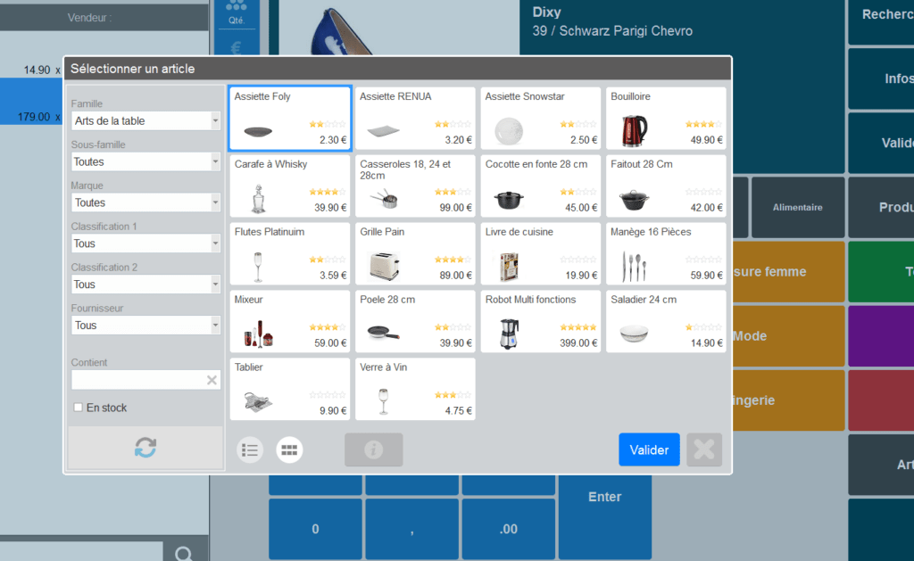 interface Lineostore selection article